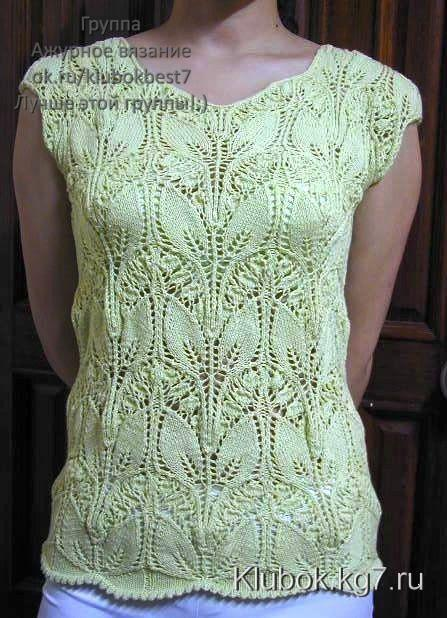 The website is in Russian, but there are lots of pictures using the lace pattern in different ways and there is a chart. free pattern